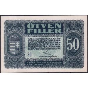 Венгрия 50 филлеров 1920 - UNC