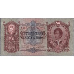 Венгрия 50 пенге 1932 - UNC