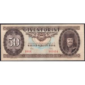 Венгрия 50 форинтов 1983 - UNC