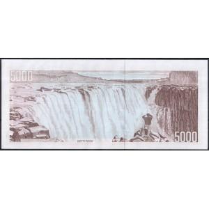 Исландия 5000 крон 1961 - UNC