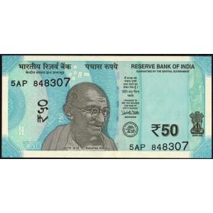 Индия 50 рупий 2017 - UNC