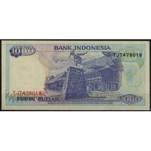 Индонезия 1000 рупий 1998 - UNC