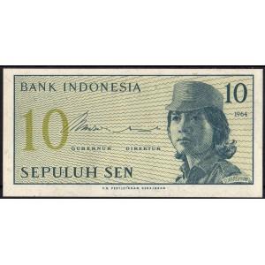 Индонезия 10 сен 1964 - UNC