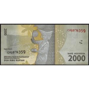 Индонезия 2000 рупий 2016 - UNC