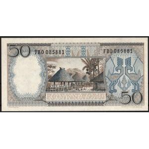Индонезия 50 пупий 1964 - UNC