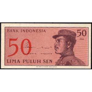 Индонезия 50 сен 1964 - UNC