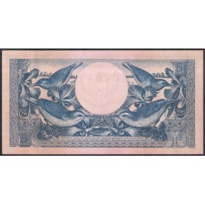 Индонезия 5 рупий 1959 - UNC