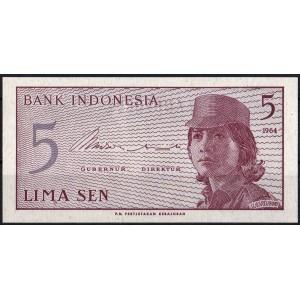 Индонезия 5 сен 1964 - UNC