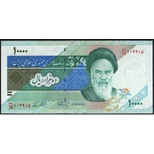 Иран 10000 риалов 1992 - UNC
