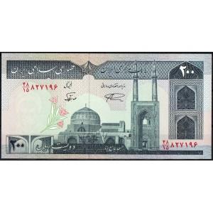 Иран 200 риалов 1985 - UNC