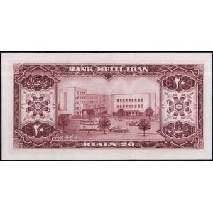 Иран 20 риалов 1954 - UNC