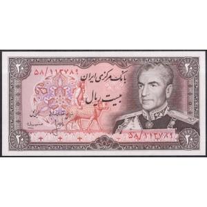 Иран 20 риалов 1974 - UNC