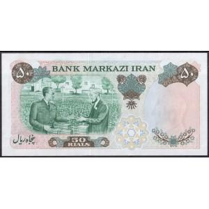 Иран 50 риалов 1971 - UNC