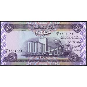 Ирак 50 динаров 2003 - UNC