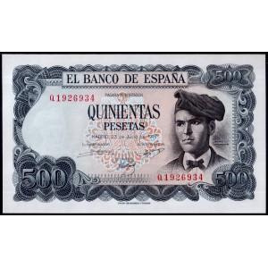 Испания 500 песет 1971 - UNC