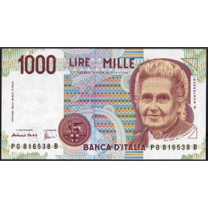 Италия 1000 лир 1990 - UNC