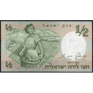 Израиль 1/2 лиры 1958 - UNC