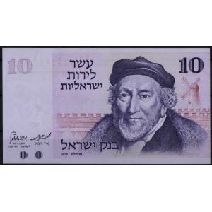 Израиль 10 лир 1973 - UNC