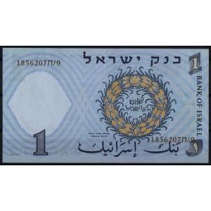 Израиль 1 лира 1958 - UNC