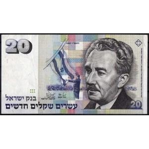 Израиль 20 шекелей 1987 - XF