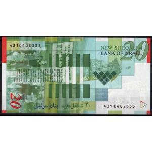 Израиль 20 шекелей 2008 - UNC