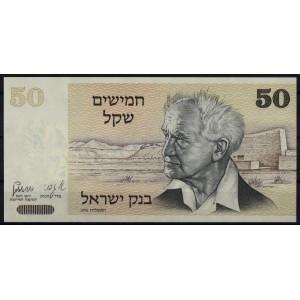 Израиль 50 шекелей 1978 - UNC