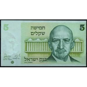 Израиль 5 шекелей 1978 - UNC
