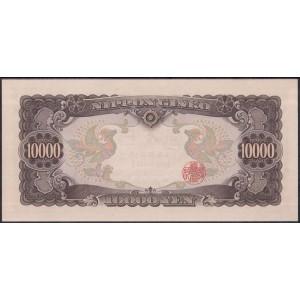 Япония 10000 йен 1958 - UNC