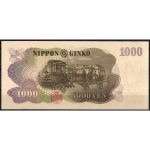Япония 1000 иен 1963 - UNC