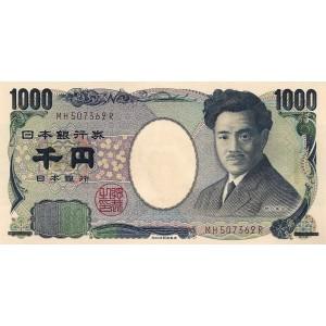 Япония 1000 йен 2004 - UNC