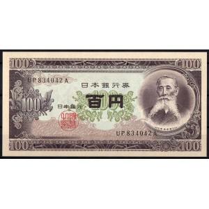 Япония 100 иен 1953 - UNC