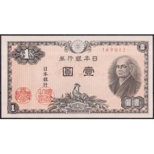 Япония 1 йена 1946 - UNC