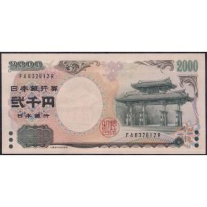 Япония 2000 йен 2000 - UNC