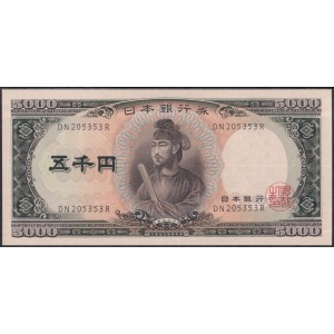 Япония 5000 йен 1957 - UNC