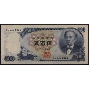 Япония 500 иен 1969 - UNC