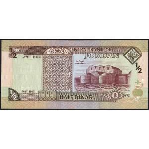 Иордания 1/2 динара 1993 - UNC