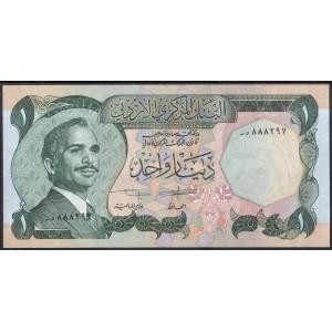 Иордания 1 динар 1975 - UNC