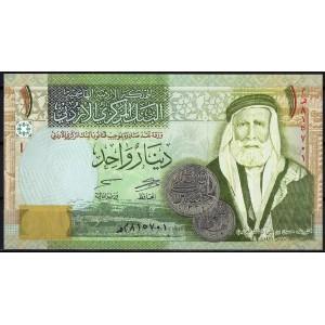 Иордания 1 динар 2013 - UNC