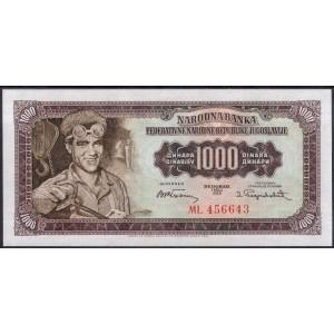 Югославия 1000 динар 1955 - UNC