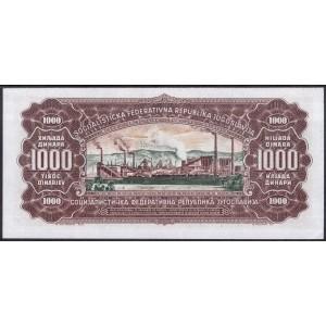 Югославия 1000 динар 1963 - UNC