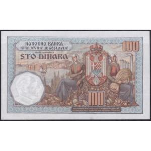 Югославия 100 динар 1934 - UNC
