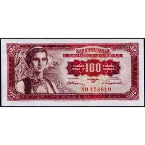 Югославия 100 динар 1955 - UNC