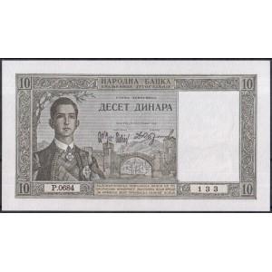 Югославия 10 динар 1939 - UNC