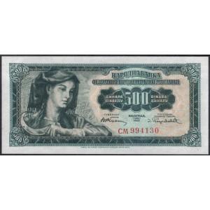 Югославия 500 динар 1955 - UNC