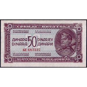 Югославия 50 динар 1944 - UNC