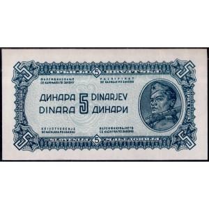 Югославия 5 динар 1944 - UNC