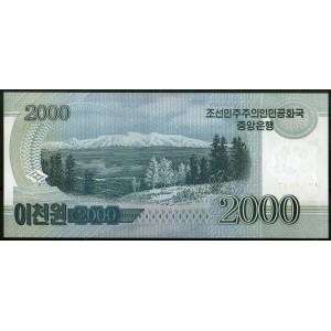 КНДР 2000 вон 2008 (100) - UNC