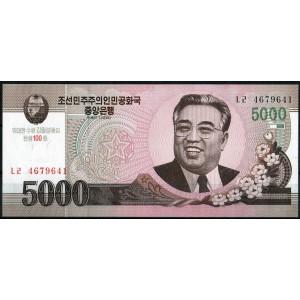 КНДР 5000 вон 2008 (100) - UNC