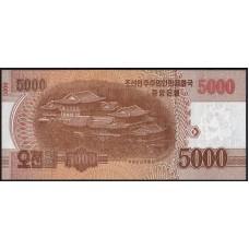 КНДР 5000 вон 2017 - UNC