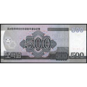 КНДР 500 вон 2008 (100) - UNC